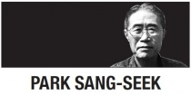 [Park Sang-seek] From civilization to barbarism