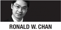 [Ronald W. Chan] Investors should buy a ticket to Indonesia