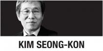 [Kim Seong-kon] Why Borges became apolitical