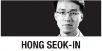 [Hong Seok-in] What's so public about Korea's Public Diplomacy?