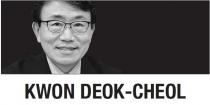 [Kwon Deok-cheol]  A health care win-win for S. Korea, Kuwait