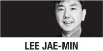 [Lee Jae-min] Checks and balances key to 'prosecution-police' debate