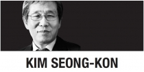[Kim Seong-kon] S. Korea should choose Affluent Boulevard, not Poverty Lane