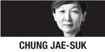 [Chung Jae-suk] Remaking cultural heritage signs