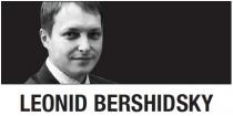 [Leonid Bershidsky] Libya's endless war is what happens if US won't lead