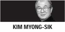 [Kim Myong-sik] Pandemic to silence noise from April general elections