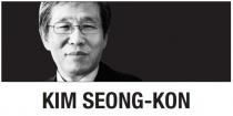 [Kim Seong-kon] Why are Koreans at the MAGA March?