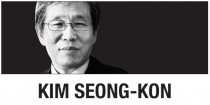 [Kim Seong-kon] 'Joined in isolation' in these troubled times