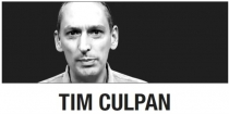 [Tim Culpan] Weak link in global chip supply chain
