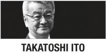 [Takatoshi Ito] Where will Kishida take Japan?