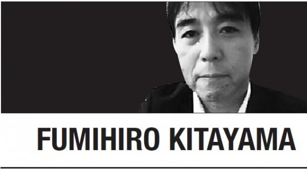 [Fumihiro Kitayama]