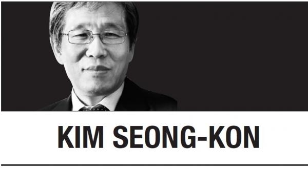 [Kim Seong-kon] We, too, can inadvertently become terrorists