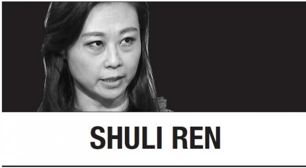 [Shuli Ren] China's No. 1 university has a big debt problem