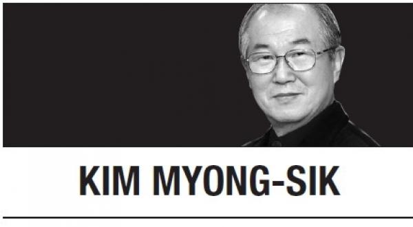 [Kim Myong-sik] Sadly reading Moon's inaugural address again