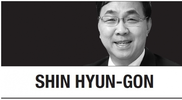 [Shin Hyun-gon] Overcome adversity, prepare to face new challenges