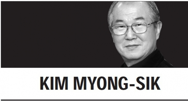 [Kim Myong-sik] Pure motivation desired for academic research