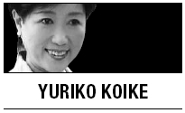 [Yuriko Koike] Is Cold War II under way in Asia?