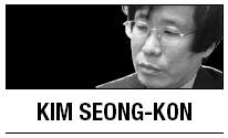 [Kim Seong-kon] Sandel's book on justice offers little for Koreans