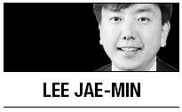 [Lee Jae-min] China's rare earths becoming rarer