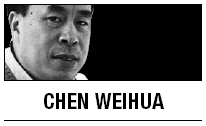 [Chen Weihua] Double standards of Western companies