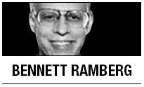 [Bennett Ramberg] Israeli options on Iran nuclear program