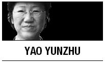[Yao Yunzhu] Thawing China-U.S. military relations