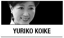 [Yuriko Koike] Peace offensive, not peace, from N.K.