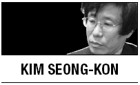 [Kim Seong-kon] Koreans never rest but work and play