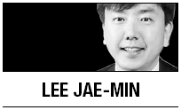 [Lee Jae-min] Jurisdiction over captured pirates