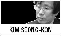 [Kim Seong-kon] What to do with bullies around us?