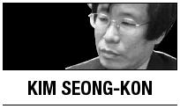 [Kim Seong-kon] Crisis of the university English department