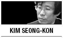 [Kim Seong-kon] Fulbright made the world bright