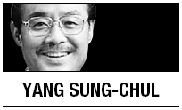 [Yang Sung-chul] The 'homo electronicus' revolution