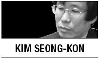[Kim Seong-kon] How to improve English proficiency