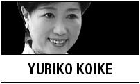 [Yuriko Koike] Asia's chains that bind manufacturing