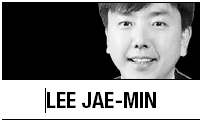 [Lee Jae-min] The Jessup Moot Court Competition