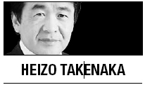 [Heizo Takenaka] Third party role in moderating U.S.-China relations
