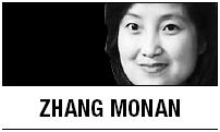 [Zhang Monan] Global response to natural disasters