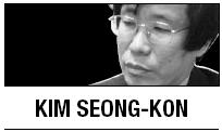 [Kim Seong-kon] 'Chimerica': The post-Cold War birth of a monster