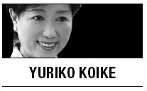 [Yuriko Koike] Bonds: Key word in Japan's recovery