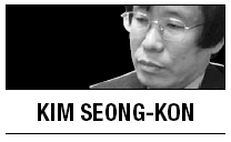 [Kim Seong-kon] Men's language vs. women's meaning