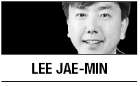 [Lee Jae-min] Taking Korea-Japan ties to next level