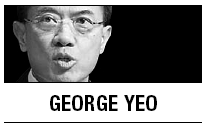 [George Yeo] Nalanda and the Asian renaissance