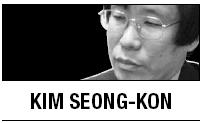 [Kim Seong-kon] Where is Korea's Allen Ginsberg?