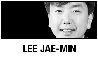[Lee Jae-min] Royal books come home after 145 years