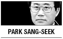 [Park Sang-seek] 'Power maniac' is the people's enemy