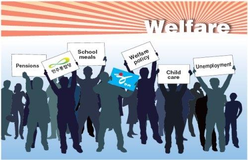 [VOICE] Should Korea adopt a welfare state?