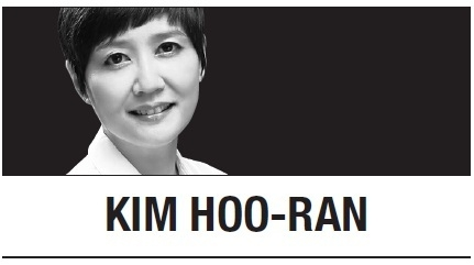 [Kim Hoo-ran] Lee Hee-ho's legacy as activist, first lady offers lesson for all