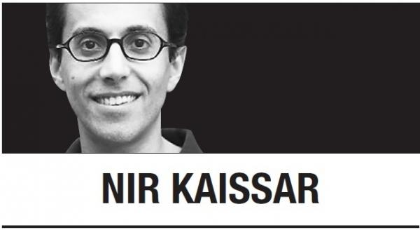 [Nir Kaissar] Ending inequality is not as easy as it seems