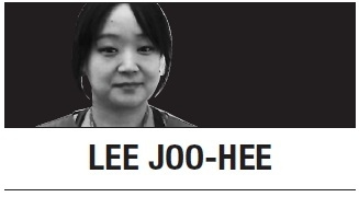 [Lee Joo-hee] Taking things out of context: The case of LG vs. SK